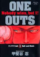 ONE OUTS 1 ヤングジャンプ・コミックス BJ