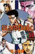 SLAM DUNK #20 �W�����v��R�~�b�N�X