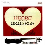 Heart Of The Ukulele