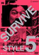 ローチケHMVMovie/Survive Style 5+ プレミアム エディション