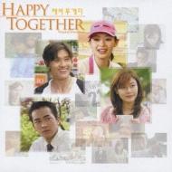 韓国ドラマオリジナル・サウンドトラック::HAPPY TOGETHER