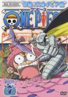 アニメ/One Piece: ワンピース: シックススシーズン: 空島スカイピア篇: Piece.7