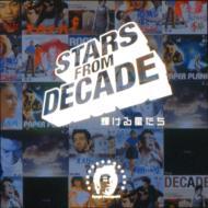 STARS FROM DECADE〜輝ける星たち〜