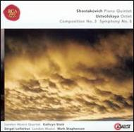 Octet, Composition.3, Sym.5: London Musici +shostakovich: Piano Quintet