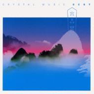ベスト オブ クリスタルパワー水晶琴-Crystal Music