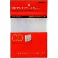 CD Multi P Case Cover (20 Pieces)