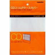 CD Slim P Case Cover (30 Pieces)