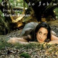 Cantor Do Jobim