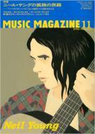 ミュージックマガジン 2005−11