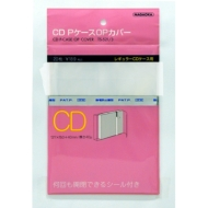Nagaoka Accessories/Cd P ケース Op カバー