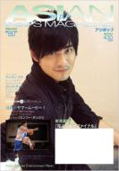 Asian Pops Magazine: 80号