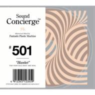"Sound Concierge 501 ""Blanket"