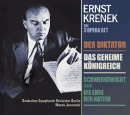 歌劇《独裁者》、《ヘビー級、または国歌の栄光》、《秘密の王国》 マレク・ヤノフスキ(指揮)、ベルリン・ドイオツ交響楽団