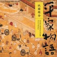 Heike Monogatari-Gion Shouja