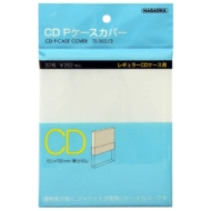 12cm.CD P Case Cover (30 Pieces)
