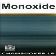 For Smokers Only The Monoxideproject
