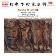 シンフォニア・タプカーラ、SF交響ファンタジー第1番、他 ヤブロンスキー&ロシア・フィル