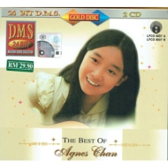 Best Of Agnes Chan
