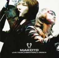 Live Tour Vibration In Osaka
