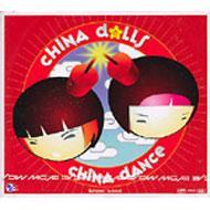 China Dance (Vcd)