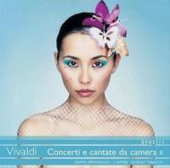 室内協奏曲と室内カンタータ集 Vol.2 ラストレー