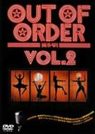 OUT OF ORDER �΂���! VOL.2