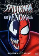 Spider-Man  The Venom Saga