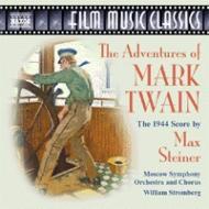 映画音楽「マーク・トゥエインの冒険」 ストロンバーグ/モスクワ交響楽団&合唱団