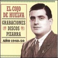 Grabaciones Discos Pizarra -Ano 1940-50