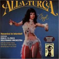 Bellydance With Ozel: Alla-turca With Ozel