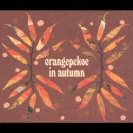 orangepekoe in autumn