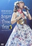 田村ゆかり さまぁらいぶ2004*sugar time trip LIVE DVD