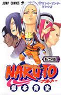 NARUTO 24 ジャンプ・コミックス