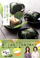 HMV&BOOKS onlineBook/旅の香り時の遊び 全国お取り寄せ編