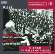 ブラームス:交響曲第1番(1954年)、シューマン:ピアノ協奏曲(1963年)バックハウス(p)ベーム&VPO
