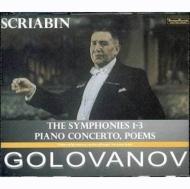 Comp.symphonies: Golovanov / All-union Radio-tv Large.so, Neuhaus(P), Etc