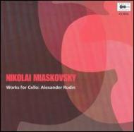 Cello Sonata.1, 2, Concerto: Rudin(Vc)ginsburg(P)golovin / Musica Viva.o