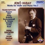 ヴァイオリンとピアノのための作品集第7集 セチェーディ、カッシャイ