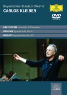 ブラームス第4番、モーツァルト第33番、ベートーヴェン:コリオラン クライバー&バイエルン国立管