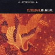 ON-GAESHI 1