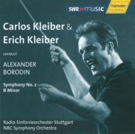 交響曲第2番 カルロス&エーリッヒ・クライバー