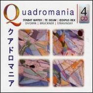 Stabat Mater: Talich / Gerontius: Elgar +bruckner, Stravinsky: Karajan