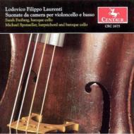Cello Sonatas: Freiberg(Vc)sponseller(Cemb, Vc)