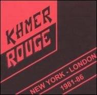 New York-london '81-'85