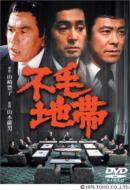 Movie/不毛地帯