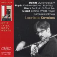 Sym.38 / Violin Concerto.1: Kavakos(Vn)/ Camerata Academica Salzburg