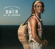 Rock De Mi Pueblo