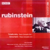 Piano Concerto.1 / .: Rubinstein(P)giulini / Po, R.schwarz / Bbc.so +interview
