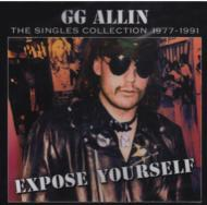 Expose Yourself -Singles Collection 1977-1991