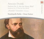 交響曲第9番『新世界より』、序曲『フス教徒』 オトマール・スイトナー&シュターツカペレ・ベルリン